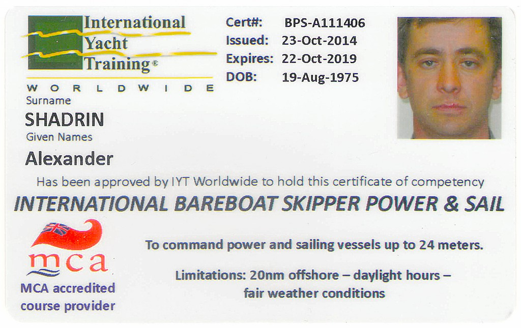 International Bareboat Skipper Power & Sail IYT