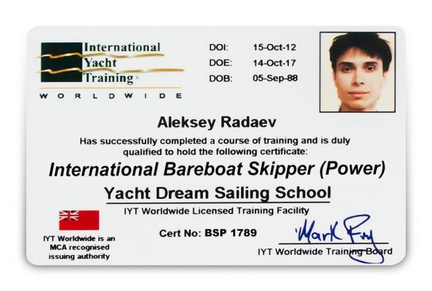 Сертификат International Bareboat Skipper (power)