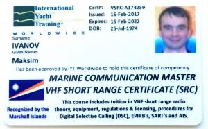 VHF photo