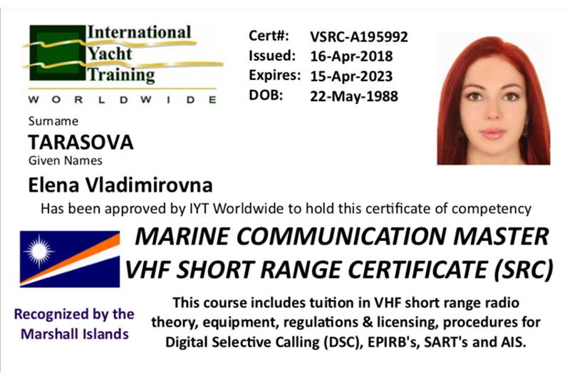 1-VHF-1